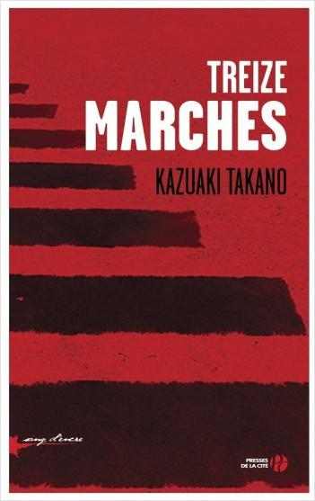 Treize Marches