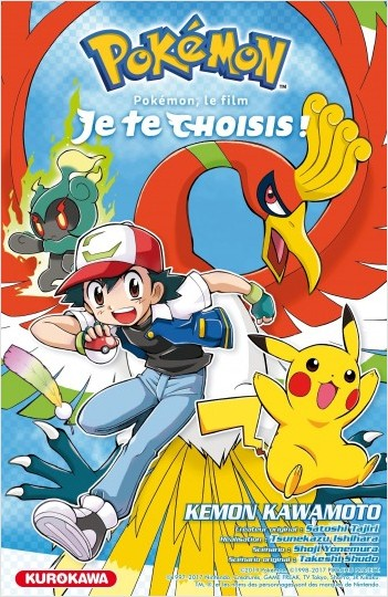 Pokémon - Le Film : Je te choisis !