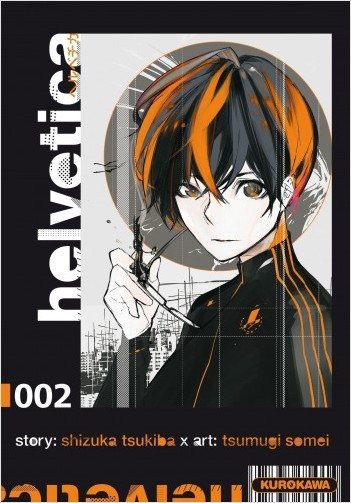 Helvetica - tome 2