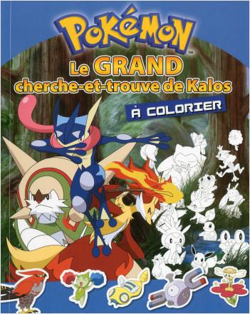 Le Grand cherche-et-trouve de Kalos à colorier