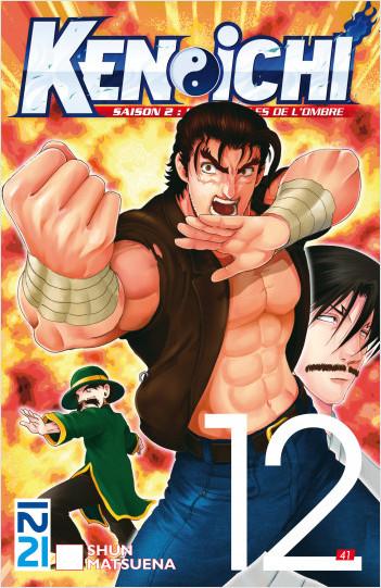 Ken-ichi, saison 2 : Le disciple de l'ombre- tome 12